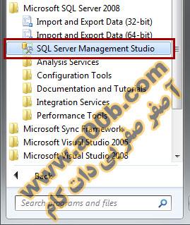 [تصویر:  SQL_Attach1001-92-06-31.jpg]