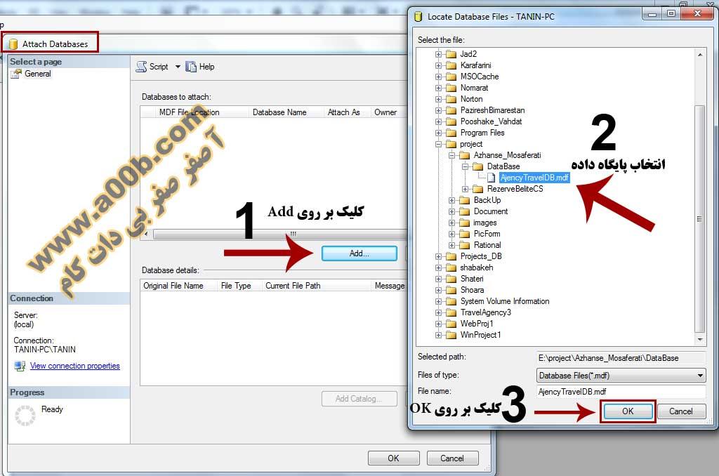 [تصویر:  SQL_Attach1004-92-06-31.jpg]