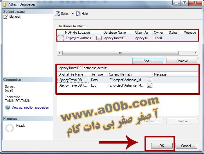 [تصویر:  SQL_Attach1005-92-06-31.jpg]