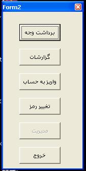 [تصویر:  6364979326377483641100002.jpg]