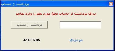 [تصویر:  6364979326377483642100003.jpg]